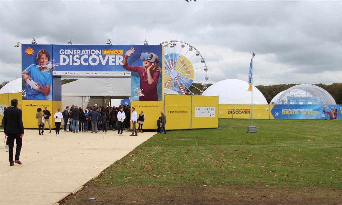 Hollanda'da bilim ve teknoloji festivali