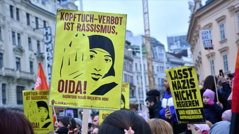 Avusturya'da ilkokullarda başörtüsü yasağı mecliste kabul edildi